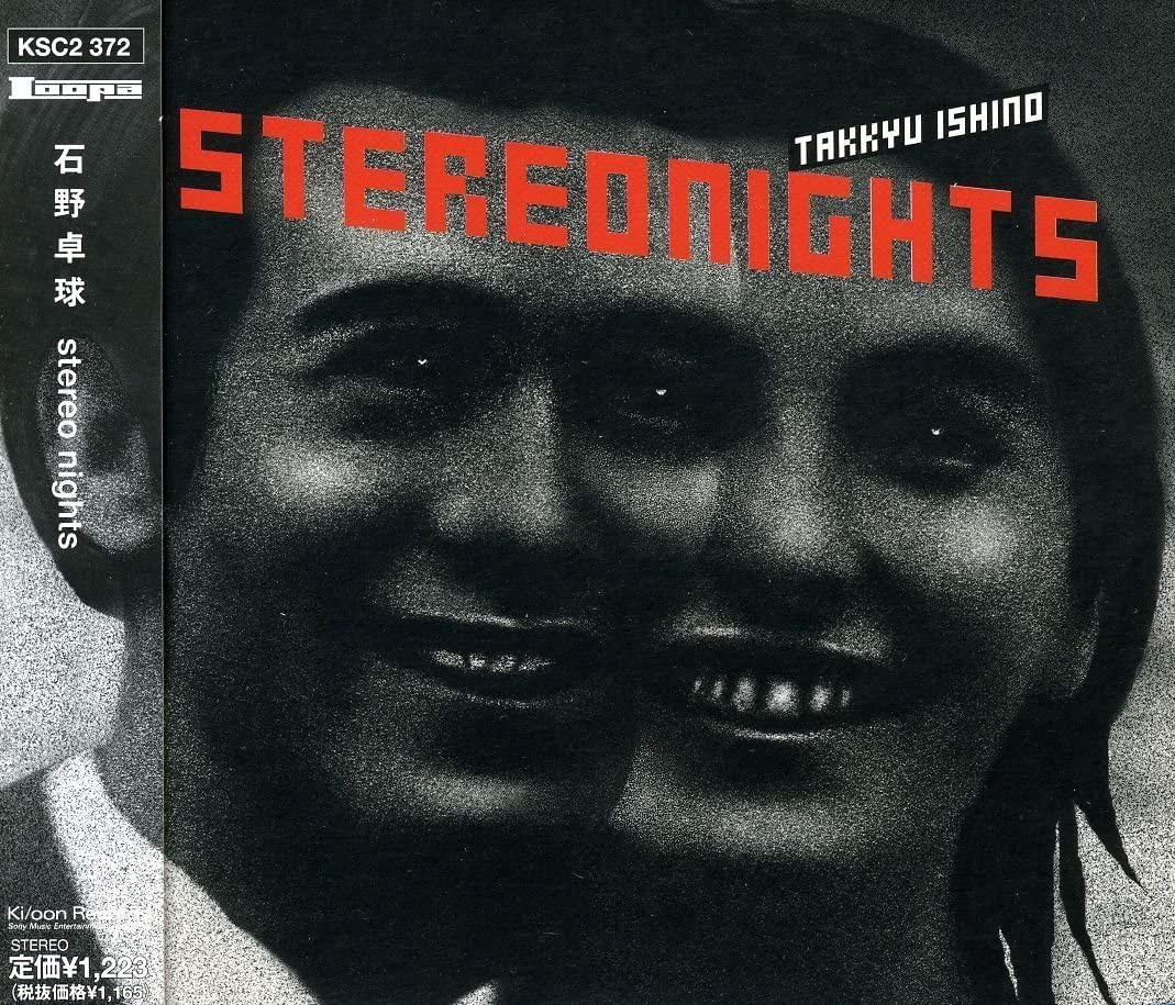 stereo nights